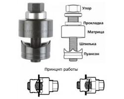 GT-11528 Матрица и пуансон, диаметр 6,5 мм